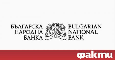 Българската народна банка пуска в обращение последната банкнота от новата
