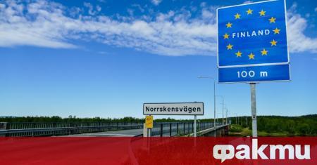 Финландия възнамерява да затвори границите си с Естония, Швеция и