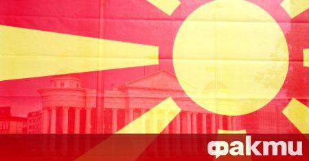 Северна Македония в момента е в трудна ситуация. Това заяви
