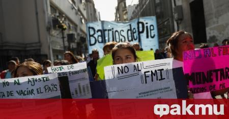 Мащабни протести се състояха в Аржентина, съобщи ТАСС. Представители на