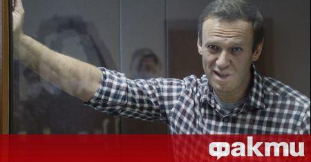 Руският опозиционер Алексей Навални е изведен от следствения изолатор номер