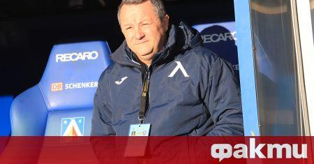 Славиша Стоянович няма да седне на пейката на Левски и