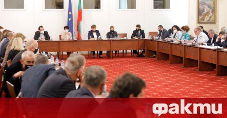 Правната комисия в Народното събрание прие на второ четене промените