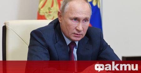 Руският президент Владимир Путин обяви плановете си за започване на
