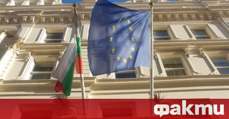 Десетки българи са излязли на протест в Лондон, съобщи БТВ.