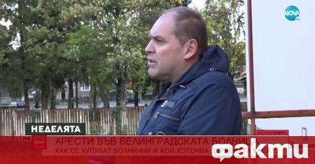 Съдът отстрани д-р Жеко Чешмеджиев от длъжността му като управител