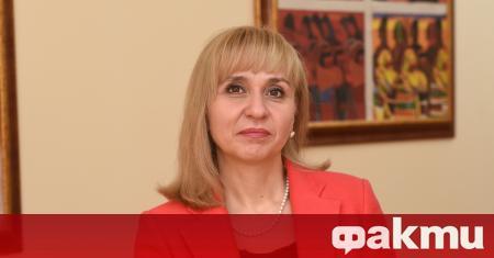Омбудсманът Диана Ковачева изпрати препоръка до министъра на здравеопазването проф.