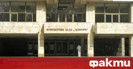 "Община Добрич подписа договор за ремонта на концертната зала ""Добрич""."