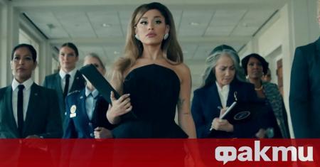 Както и обеща, поп иконата Ариана Гранде пусна видео към