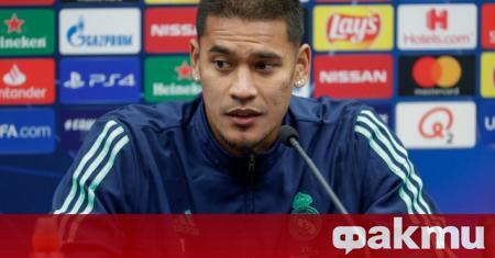 Реал Мадрид се раздели с вратаря Алфонс Ареола. Стражът изкара
