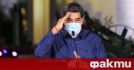 Здравното министерство на Венецуела регистрира за ползване на територията на