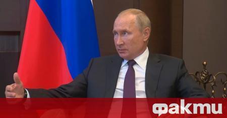 Руският президент Владимир Путин е записал реч за ООН, съобщи