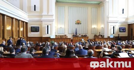 Парламентът прие днес единодушно промените в Закона за управление на