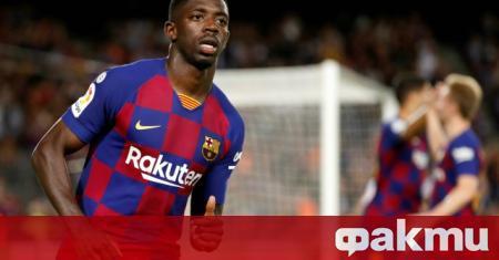 Барселона прави всичко възможно да продаде Усман Дембеле, а на