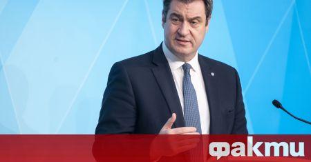 Премиерът на Бавария Маркус Зьодер обяви, че е готов да