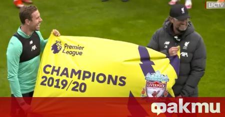 Кротко и без фанфари футболистите на Ливърпул отпразнуваха титлата на