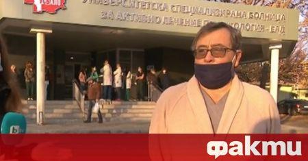 Лекари и пациенти от раковата болница в София излязоха на