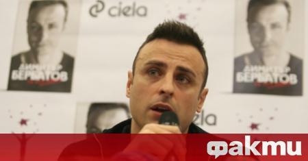Българското футболно величие Димитър Бербатов признава, че е бил удивен