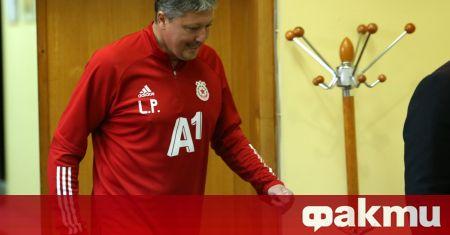Старши треньорът на ЦСКА Любослав Пенев даде пресконференция, преди която