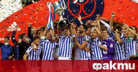 Реал Сосиедад триумфира с Купата на Краля за трети път