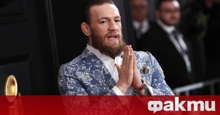 Скандалният бивш шампион на UFC Конър Макгрегър обяви в своя