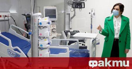 В Мадрид днес бе открита нова инфекциозна болница, в която