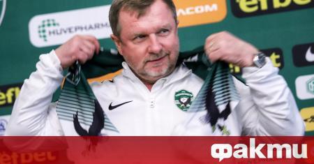 Треньорът на Лудогорец Павел Върба говори за новото попълнение Ихиньо