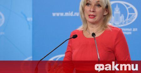 Говорителят на Министерството на външните работи на Русия Мария Захарова