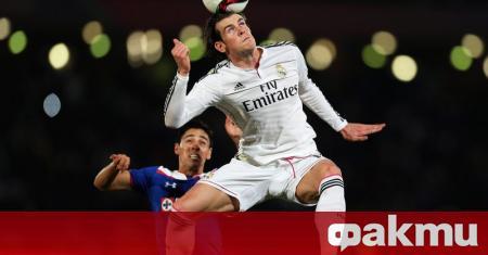 Уелската футболна звезда Гарет Бейл от Реал (Мадрид) се подигра