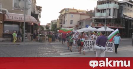 Поредна вечер на протест се проведе във варна, предаде БНТ.