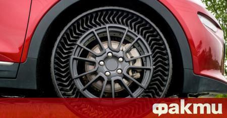 Т.нар. безвъздушни гуми се разработват отдавна от производителите, но все