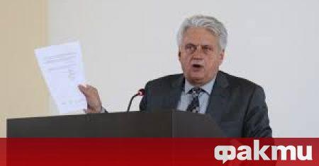 97 души са задържани заради нарушаване на политическите права на