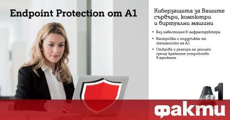 Новата услуга за киберсигурност Endpoint Protection от А1 предоставя на