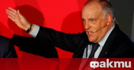 Футболното първенство на Испания ще се поднови на 11-и юни,