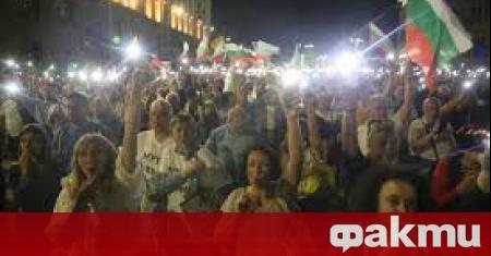 За днес е насрочен големият антиправителствен протест под надслов
