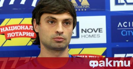 Българският национал Мартин Райнов е получил нова оферта от Нефтчи
