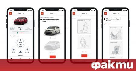 Toyota обнови приложението си за смартфони в което може да