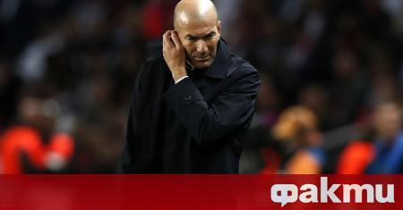 Треньорът на Реал Мадрид Зинедин Зидан ще трябва да плати