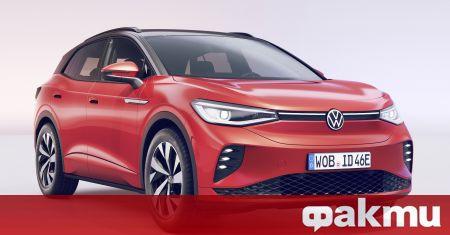 Както преди време ви информирахме Volkswagen представи нов бранд за