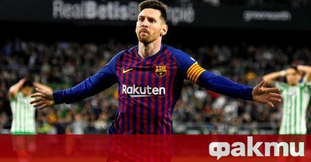 Звездата на Барселона Лионел Меси си е купил апартамент в