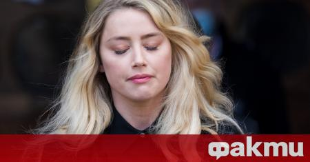 Австралийските власти разследват дали холивудската актриса Амбър Хърд е лъгала