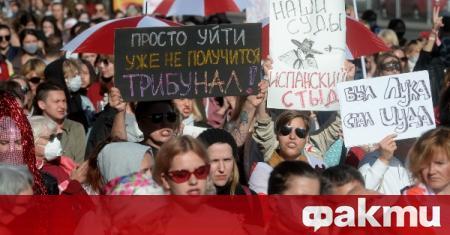 Голям брой жени бяха задържани по време на протести в