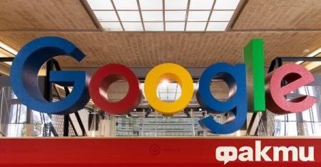 Компанията Гугъл обяви, че е сключила споразумения за авторски права