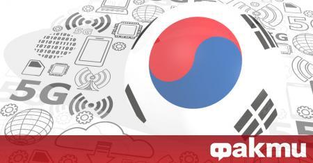 Във вторник правителството на Южна Корея стартира план да инвестира