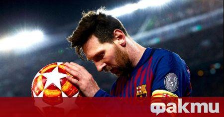 Наставникът на Барселона Роналд Куман е в уверен, че ръководството