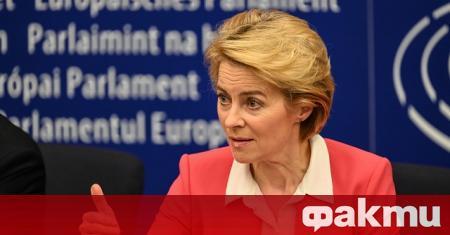 Председателят на Европейската комисия Урсула фон дер Лайен призова за
