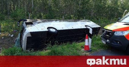 Шестима души загинаха и около 40 бяха ранени при пътнотранспортно