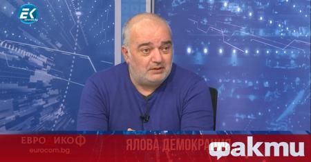 ''Поредните ругатни на Борисов към хората трябва ли да ги