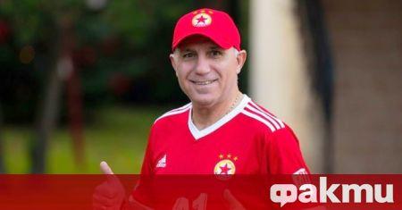 Легендата на ЦСКА Христо Стоичков поздрави клуба за 73-годишнината от