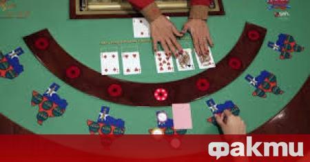 Промените в Закона за хазарта влизат на първо четене в